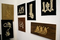 Exhibition of Calligraphic Marquetry art